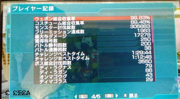 20141209_222927_HDR.jpg