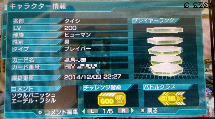 20141209_223211_HDR.jpg