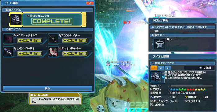 pso20160505_171524_004b.png