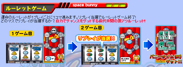 SPACEBUNNY_02.png