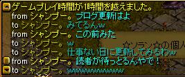 読者さん①