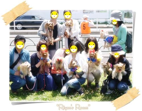 駒沢公園③