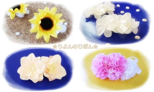 お花の髪飾り①