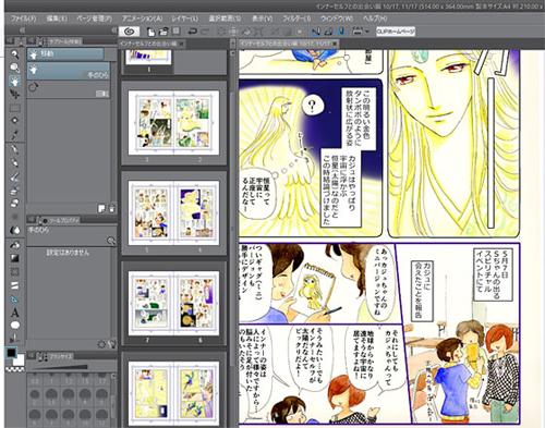 comisuta-tekisuto3-b.jpg