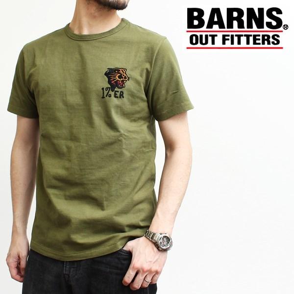 2016-06-25 ヘビーウェイトヴィンテージデザイン半袖刺繍Tシャツ(TIGER)バーンズアウトフィッターズ BARNS OUTFITTERS