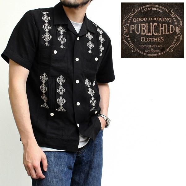 2016-06-25 オープンカラー刺繍入り半袖キューバシャツ パブリックホリデーPUBLIC HLD