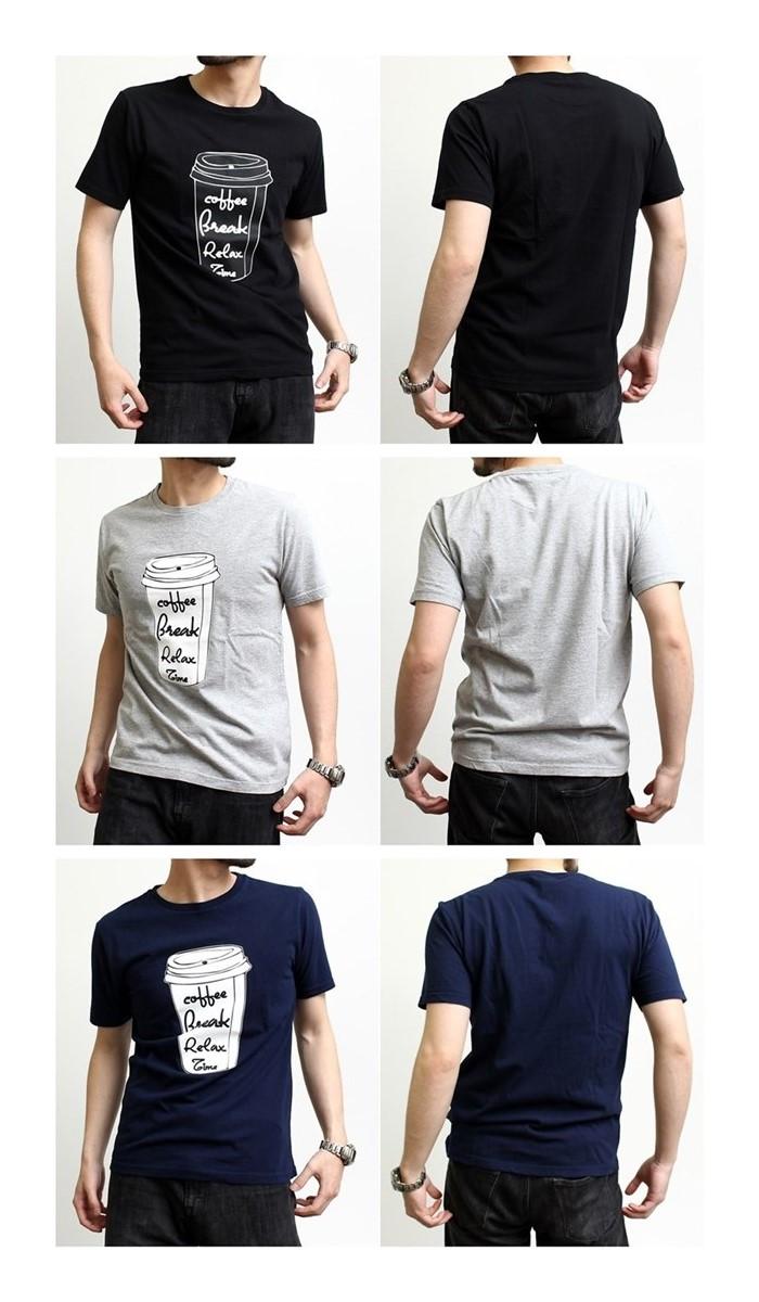 2016-07-29 オリジナルデザイン半袖プリントTシャツ(Relax Time) ティーファクト TeeFact 2-vert