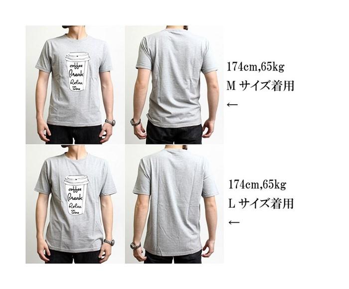 2016-07-29 オリジナルデザイン半袖プリントTシャツ(Relax Time) ティーファクト TeeFact 5