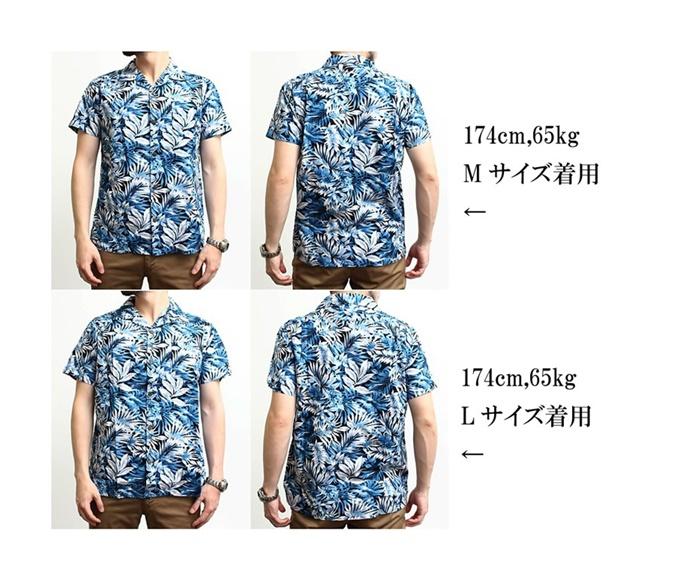 2016-08-05 ボタニカル柄半袖オープンカラーシャツ JOEY FACTORY ジョーイファクトリー 4