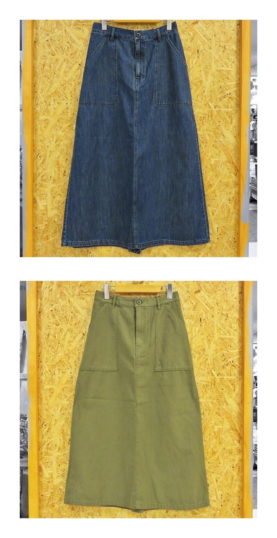 2016-08-24 ロングスカート grn 001-vert