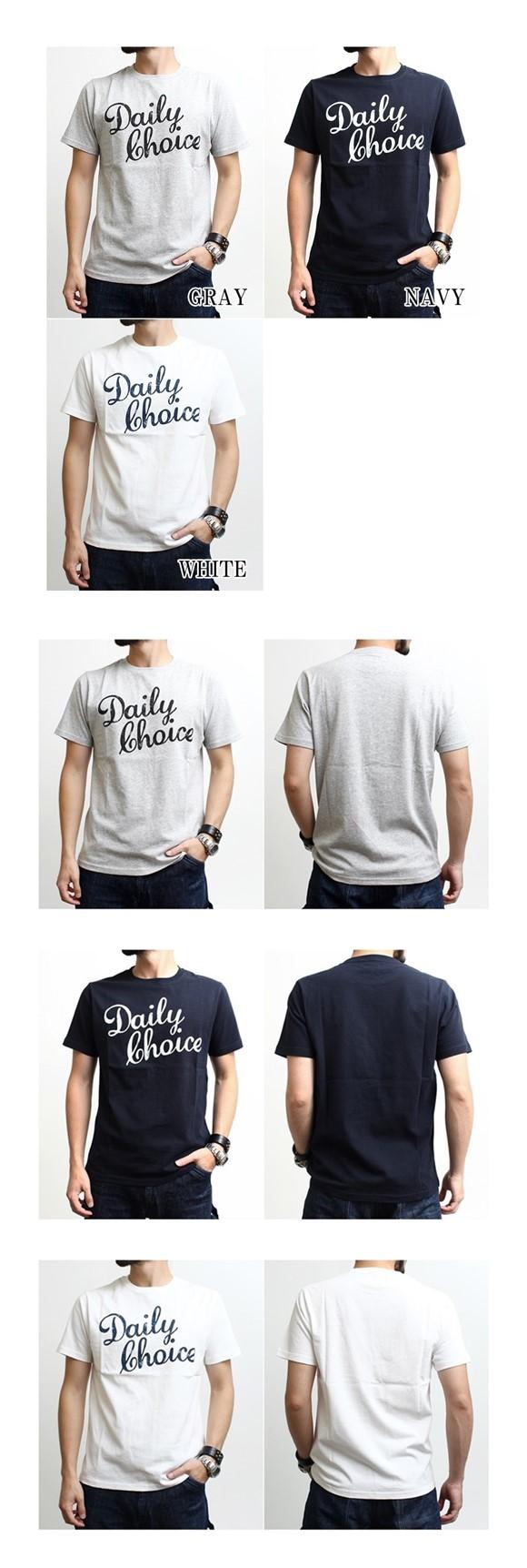2016-08-25 USAコットンプリントTシャツ Daily Choice レヴォ Revo 7-vert