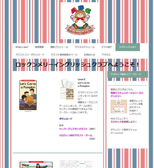HPpage.jpg