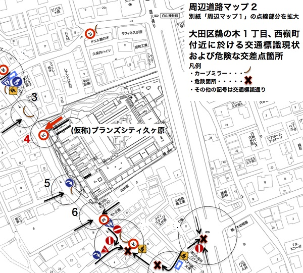 P3周辺道路マップ2縮小版_G_K