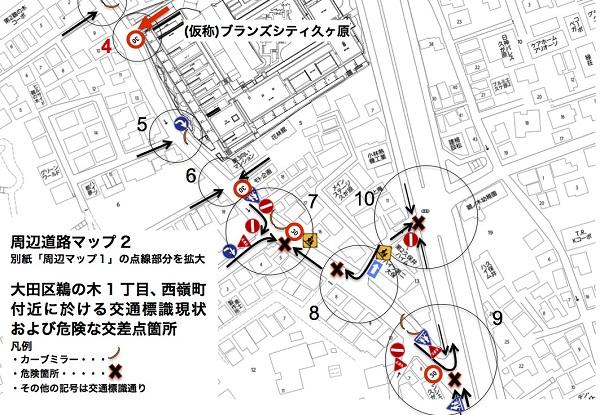 P3周辺道路マップ2縮小版_L_R