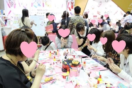 2016日本ホビーショー特別WS