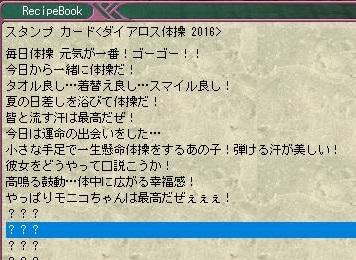 20160810133956.jpg