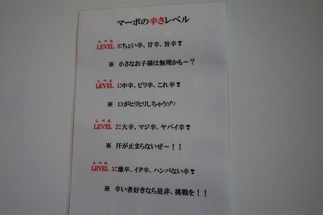 DSC00142.jpg