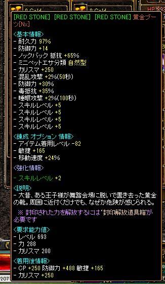 TRS黄金2