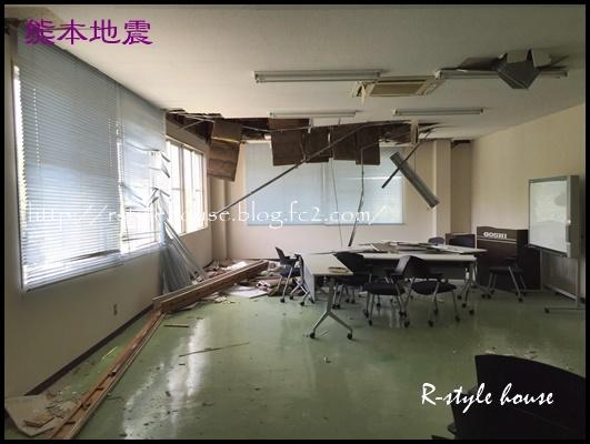 熊本地震5