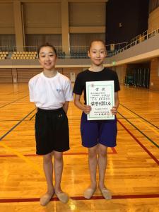 中学選手権