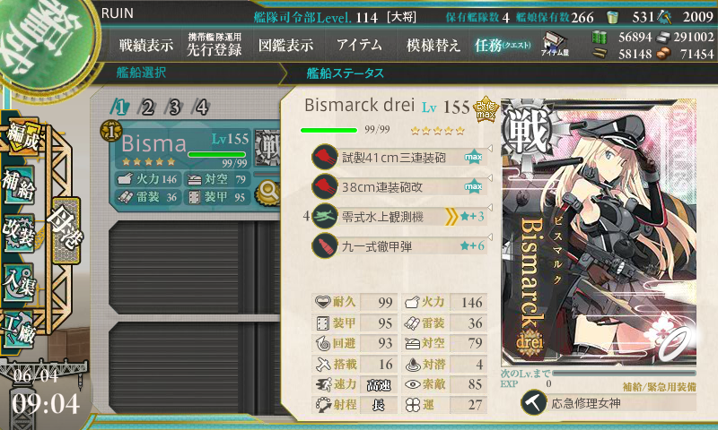 kancolle_20160604-090402135.png