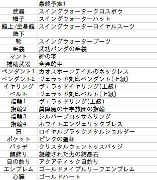 bandicam 2016-06-23 14-34-34-597