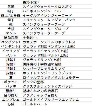 bandicam 2016-06-23 14-34-39-403