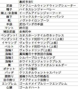 bandicam 2016-06-23 14-34-44-754