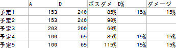 bandicam 2016-06-23 15-22-03-556