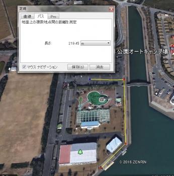 iwata-T1.jpg