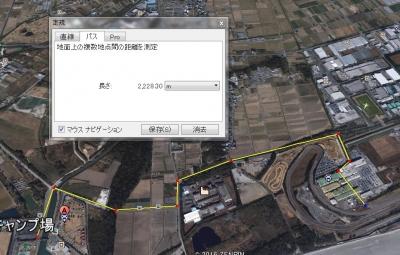 iwata-bike0.jpg