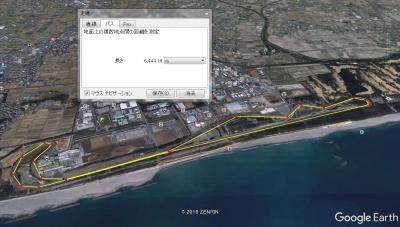 iwata-bike.jpg