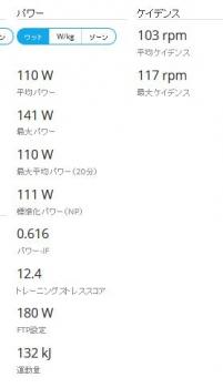 power20160713.jpg