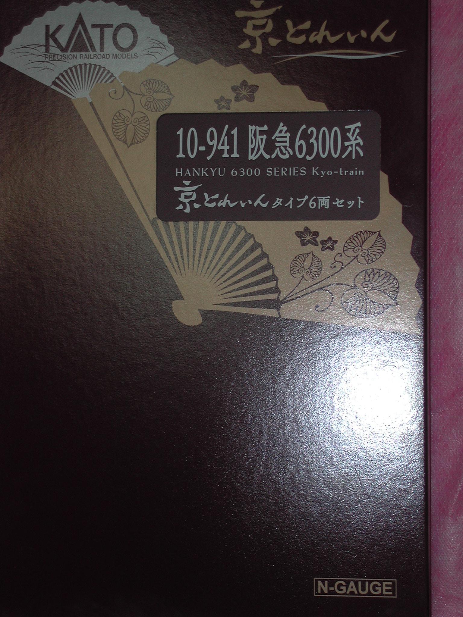 DSCN5172.jpg