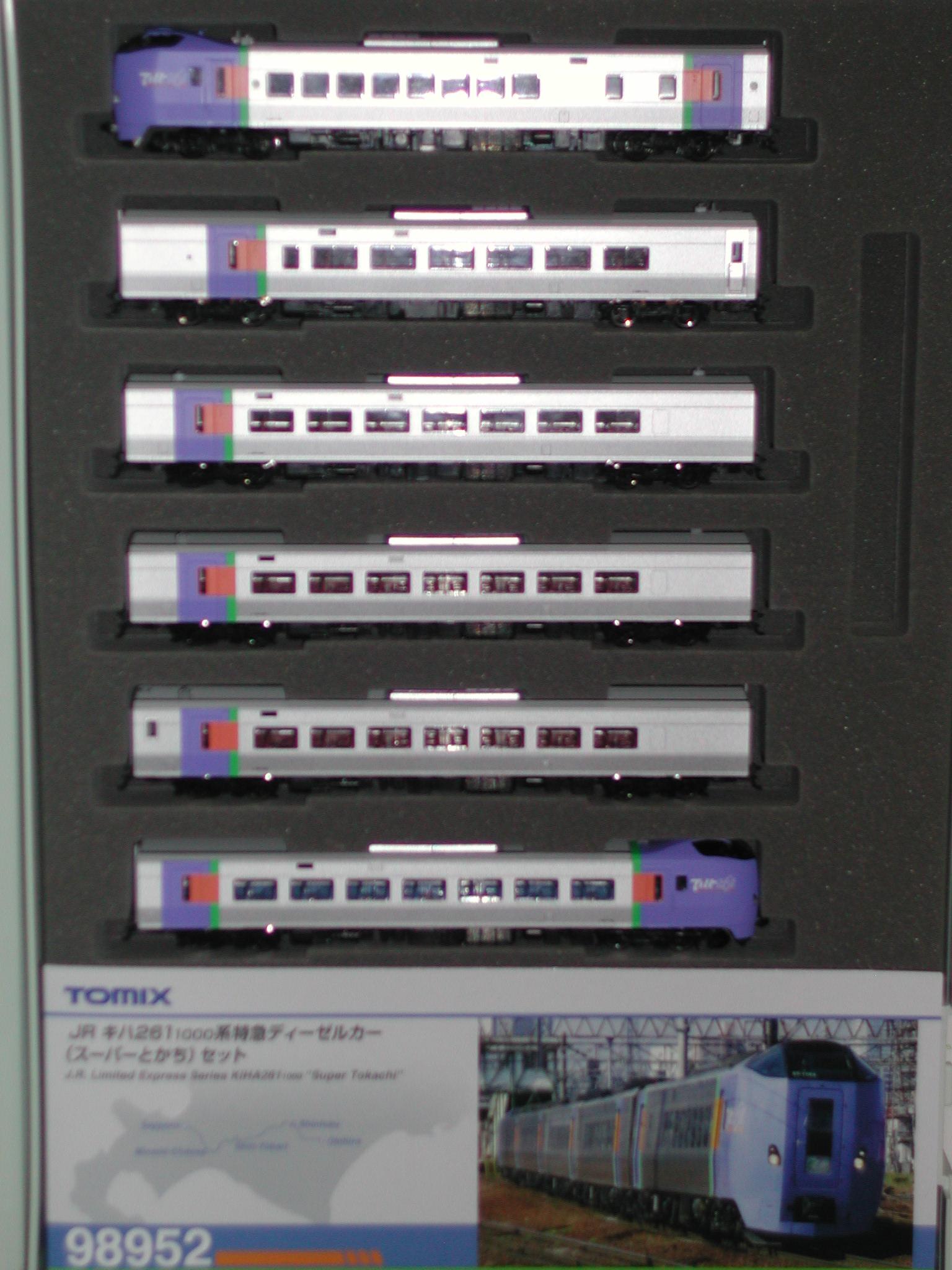 DSCN5204.jpg
