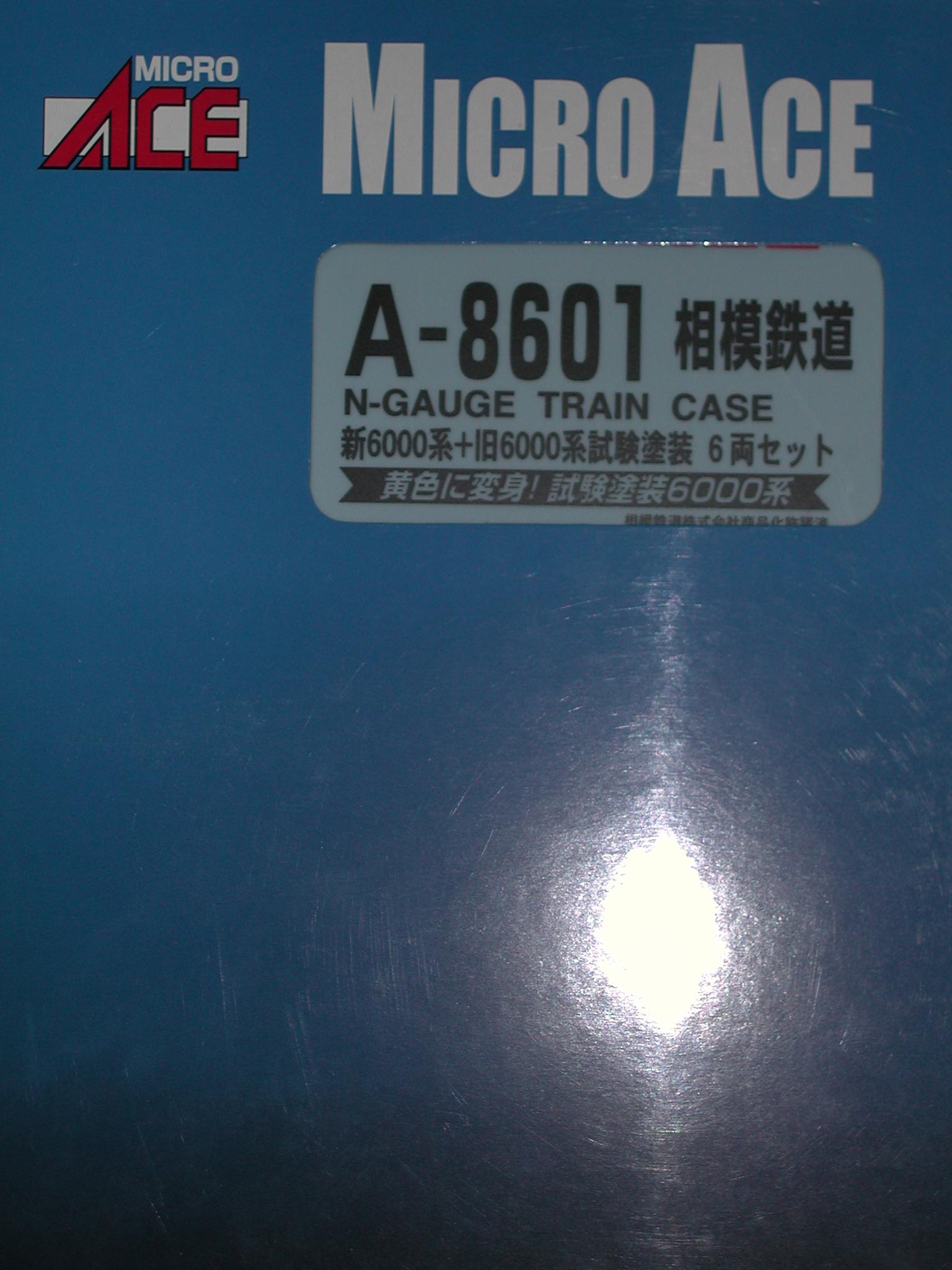 DSCN5368.jpg