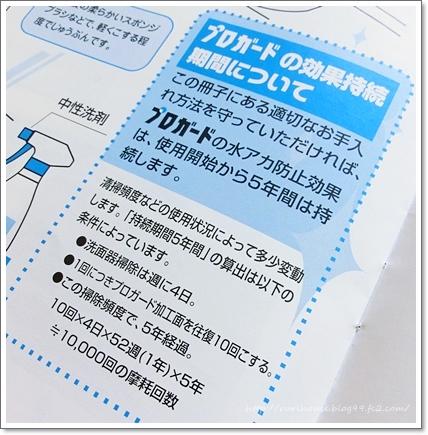 20160620-4.jpg