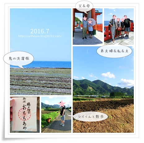 20160711-8.jpg