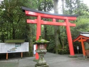 9月箱根2