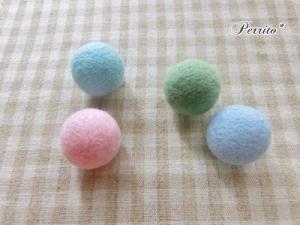 9月羊毛ボール1