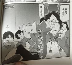 崖っぷち天使マジマルハンナちゃん 3巻