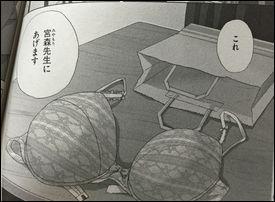 ララぱらふぃりあ 1巻