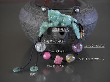 特殊彫り (2)