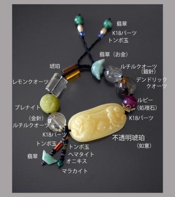 黄琥珀W如意BL (3)