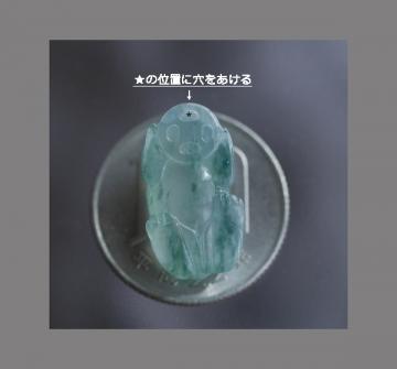 氷チビピーショー (3)