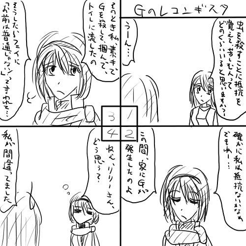 カトレア2漫画08