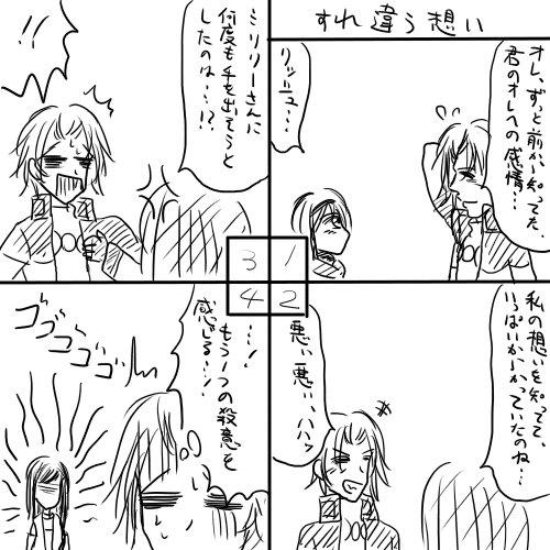 カトレア2漫画09