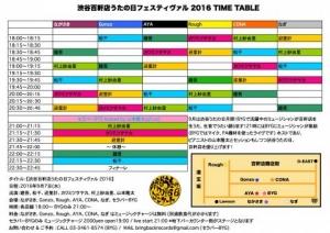 100裏_convert_20160822011358