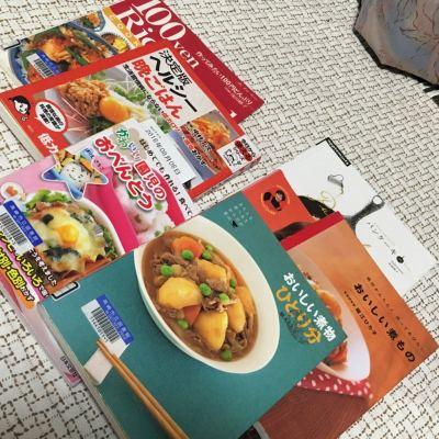 料理レシピ本