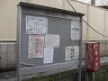 1604文京ー目白台2丁目